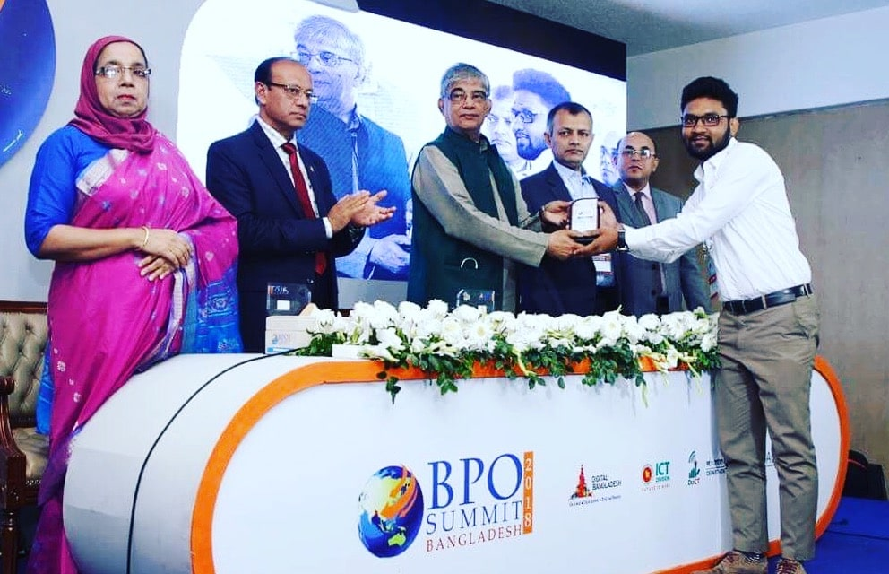 Saidul Islam Towhid Award from ICT Ministry Mustofa Jabbar 2   ST Reliance Associates-STRA   Financial Business Tax Consultancy