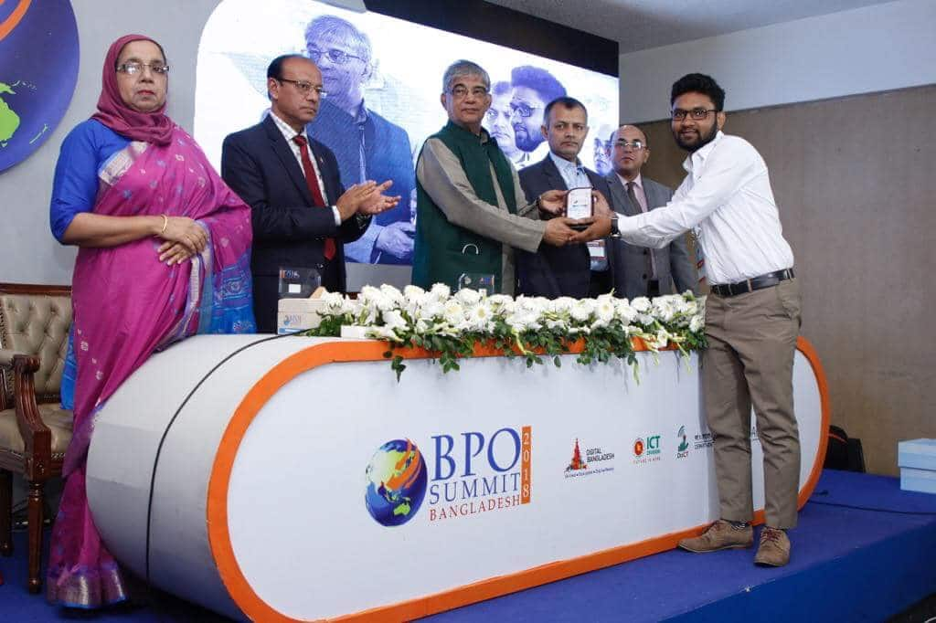Saidul Islam Towhid Award from ICT Ministry Mustofa Jabbar   ST Reliance Associates-STRA   Financial Business Tax Consultancy