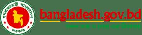 Bangladesh   Official Website