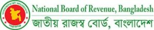National Board of Revenue | NBR