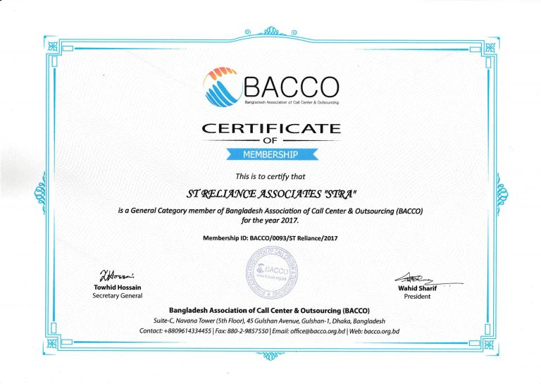 BACCO-Membership-2017