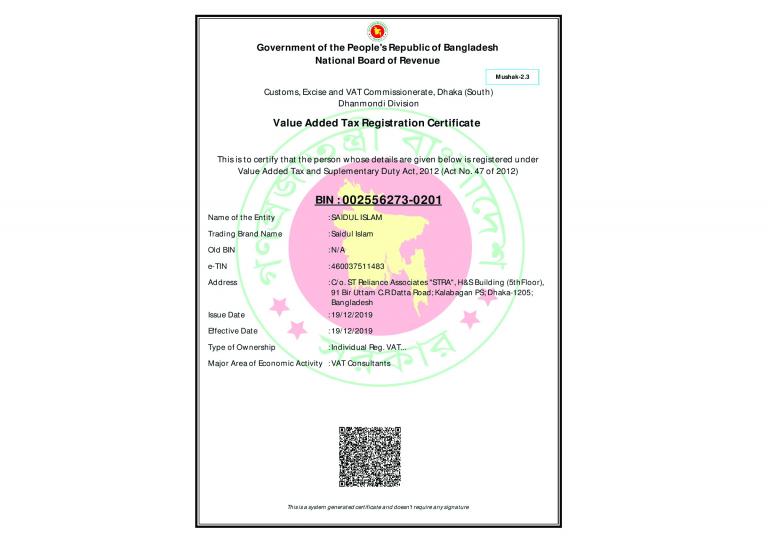 Certificate-BIN- CEO Saidul Islam-STRA-VAT