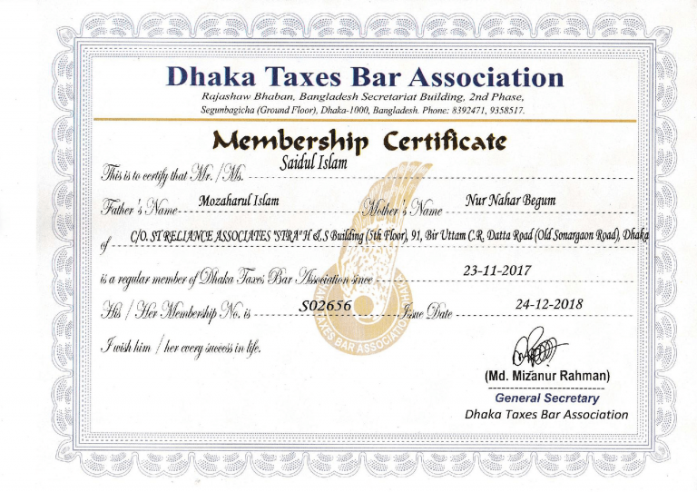 DTB-Membership-Certificate-of-CEO-Saidul-Islam