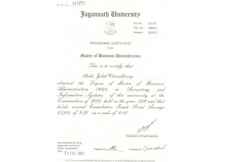 MBA-Certificate-ED-Shah-Jalal-Chowdhury