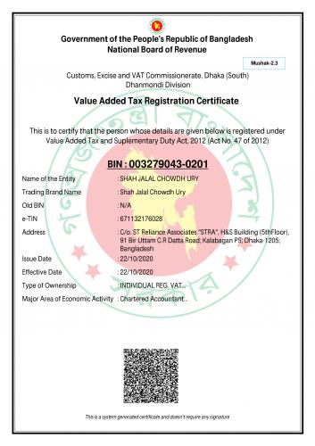 BIN Certification-Shah Jalal Chowdhury