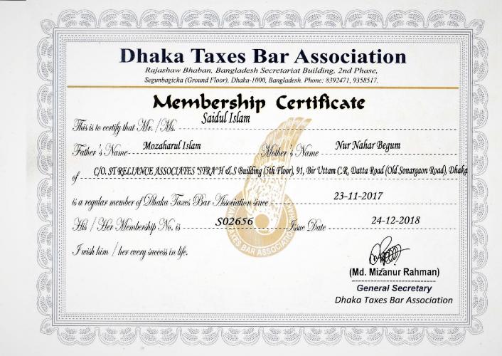 DTB Membership Certificate of CEO Saidul Islam
