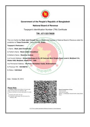 E-TIN Certificate- ED- Shah Jalal Chowdhury