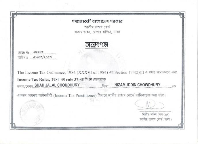 ITP Certificates ED- Shah Jalal Chowdhury