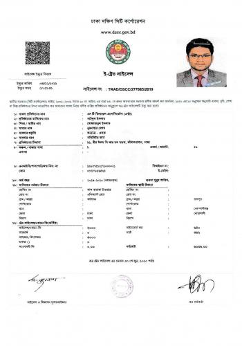 STRA Trade License AY 19-20
