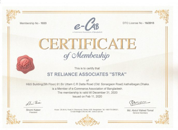 Certificate-eCAB-ST-Reliance-Associates